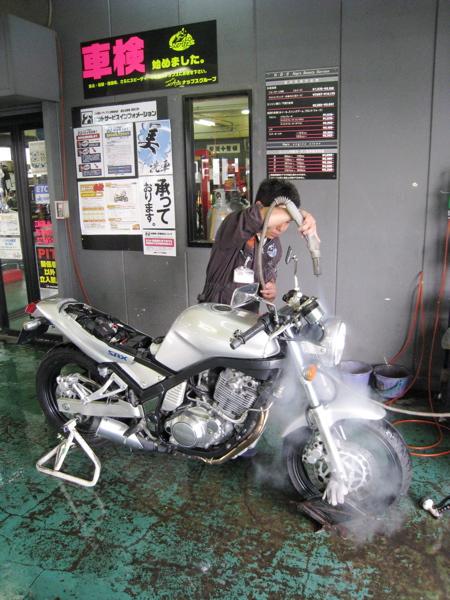20100715aokitakao01.jpg