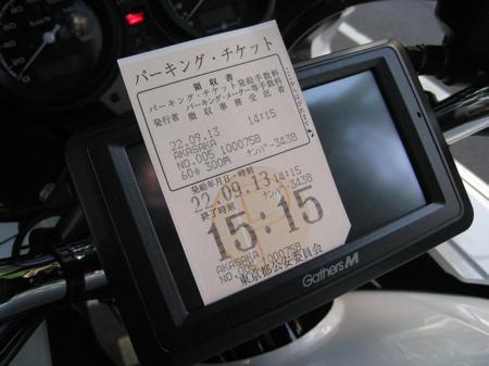 CB400SB06aokitakao06.jpg