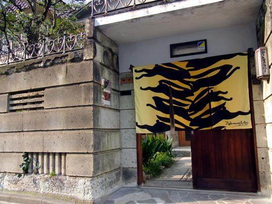 ISOBETAKAO02.jpg