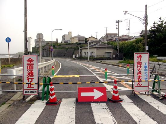 RIMG0082aokitakao.jpg