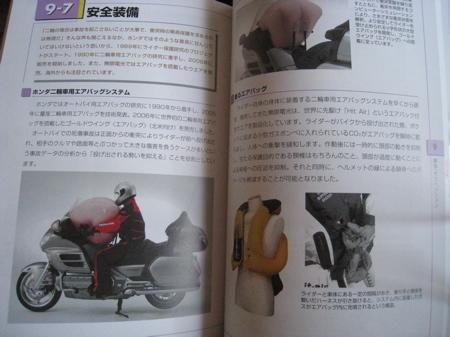 airbagsystem1734.jpg