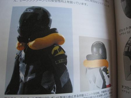airbagsystem1735.jpg