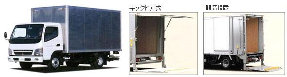 panel2.jpg