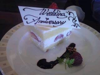 お祝いのケーキ