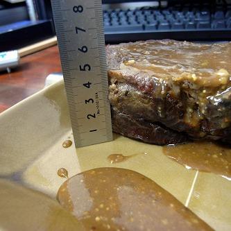 肉を喰え!ローストビーフと蓼ソース♪設計50実測47