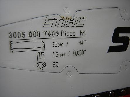 15スチールMS200 50コマ!これは目立てが楽ですね。
