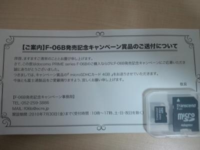 DCF00195.jpg