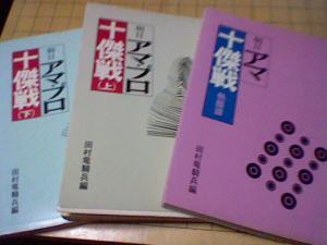004_20091126090127.jpg