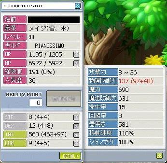 MapleL90.jpg