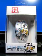 mousemarisa01.jpg