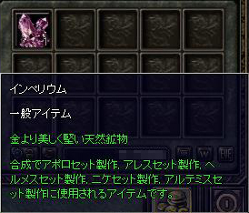 1コ目Get~