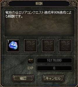 精霊石+ハイム