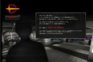 PHS・・・ウワァァ-----。゚(゚´Д`゚)゚。-----ン!!!!