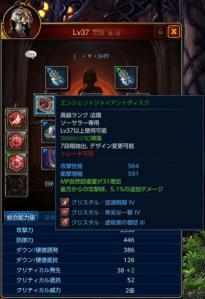 7段階武器