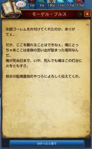 永遠の灯台守 3
