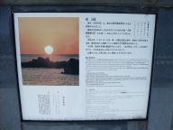 富岡城・銅像#2