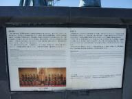 富岡城・銅像#4