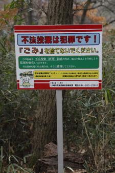 081223huhoutouki3.jpg
