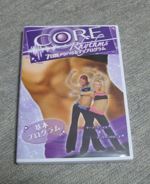 core rythm090131