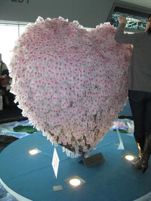 valentines day090214