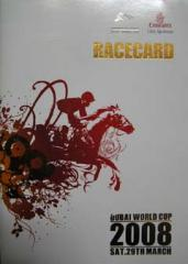 racecard_dwc2008.jpg