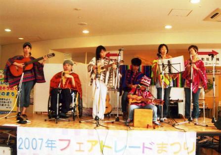 フェアトレードまつり2007@下松