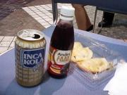 インカコーラにチチャ・モラーダ、ミートパイ