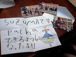 お礼のお手紙とスナップ写真