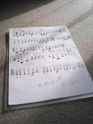 Score by Suzuma