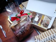 Whiteday Gifts from Omu