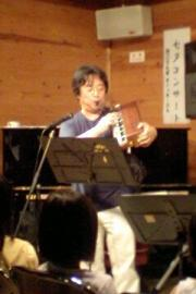 Nocky plays Vibrandoneon
