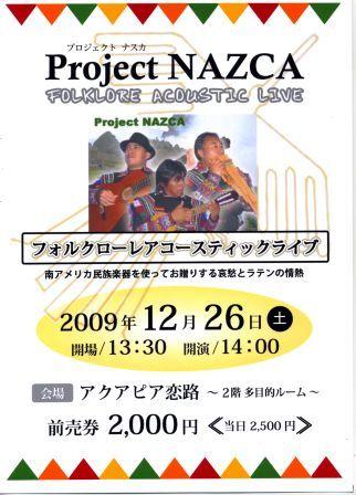 チケットお求めお早めに!!