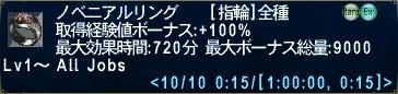 11043.jpg