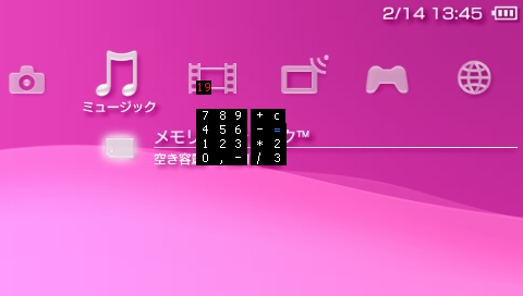 console電卓