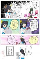 140文字日記学生編07_004