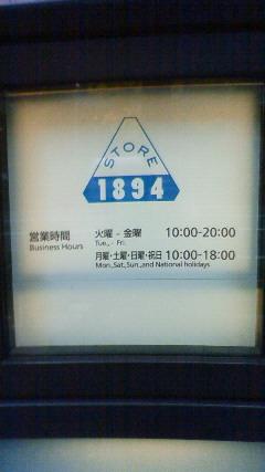 201011271522000.jpg