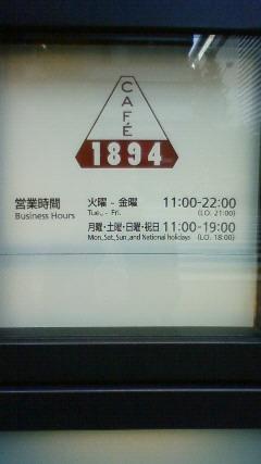 201011271522001.jpg