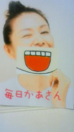 201102190050000.jpg