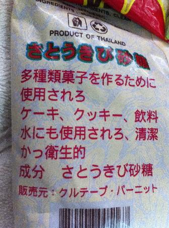 kokutou2.jpg