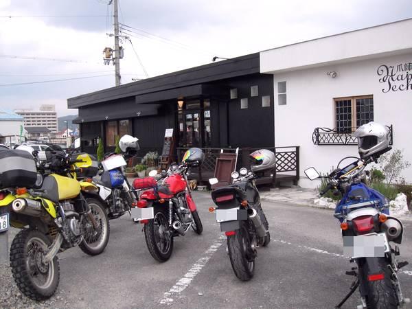 Cafe Gic