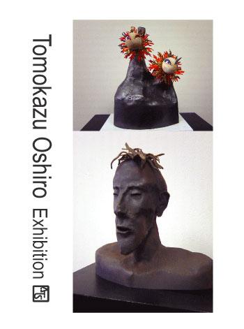 ooshiro1.jpg