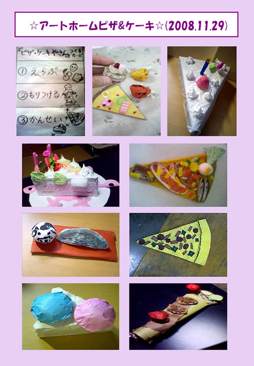 artケーキ&ピザのチラシmini