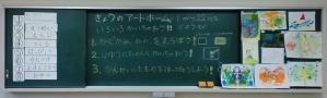 CA3G0641-黒板_横長mini