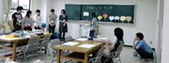 CA3G1248学生さん_mini2横長