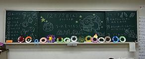 RIMG1175_黒板mini