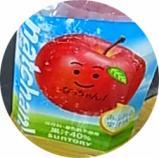 RIMG1232_なっちゃんリンゴ
