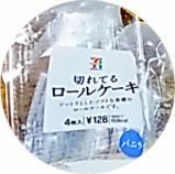 RIMG1232_ロールケーキ