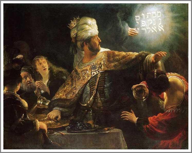 ベルシャザルの酒宴(壁の言葉) (Belshazzar's Feast)