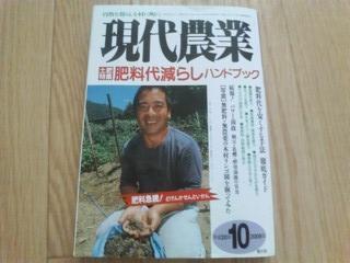 20081201D1000005.jpg