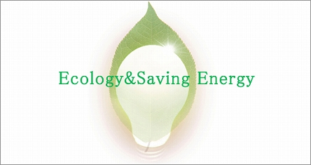 Ecology&SavingEnergy 旭電業株式会社のテーマです。